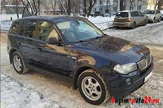 Выкуп авто БМВ Х3