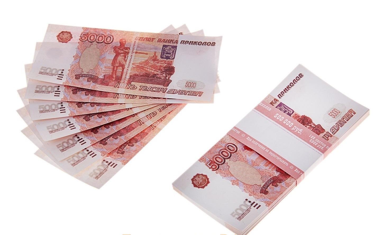 Реально ли заказать проститутку за 2000 руб в москве на дом 1 фотография