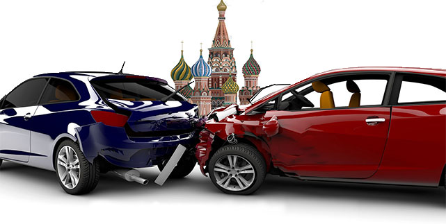 Выкуп авто после ДТП в Москве
