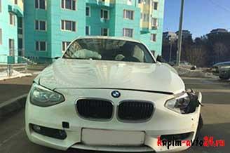 Выкуп авто БМВ 116