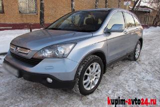 Выкуп авто Хонда CRV