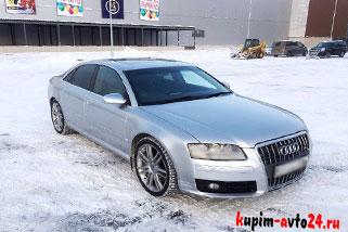Выкуп авто Ауди А8