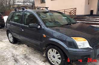 Выкуп авто Форд фьюжн